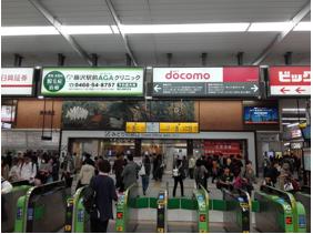 辻堂駅の北口を出てください