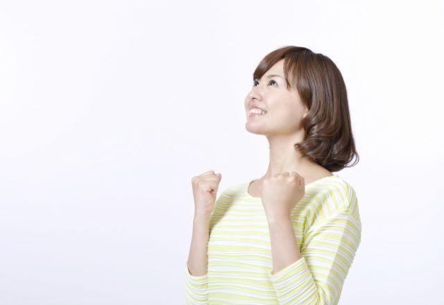 腱鞘炎を改善に導き、快適な毎日を送りましょう